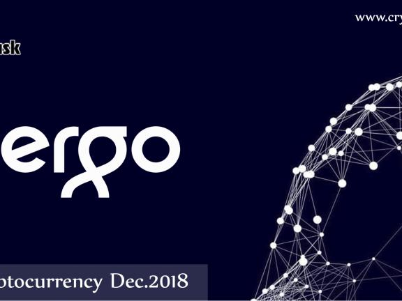 AERGO-New-Cryptocurrency-Dec2018